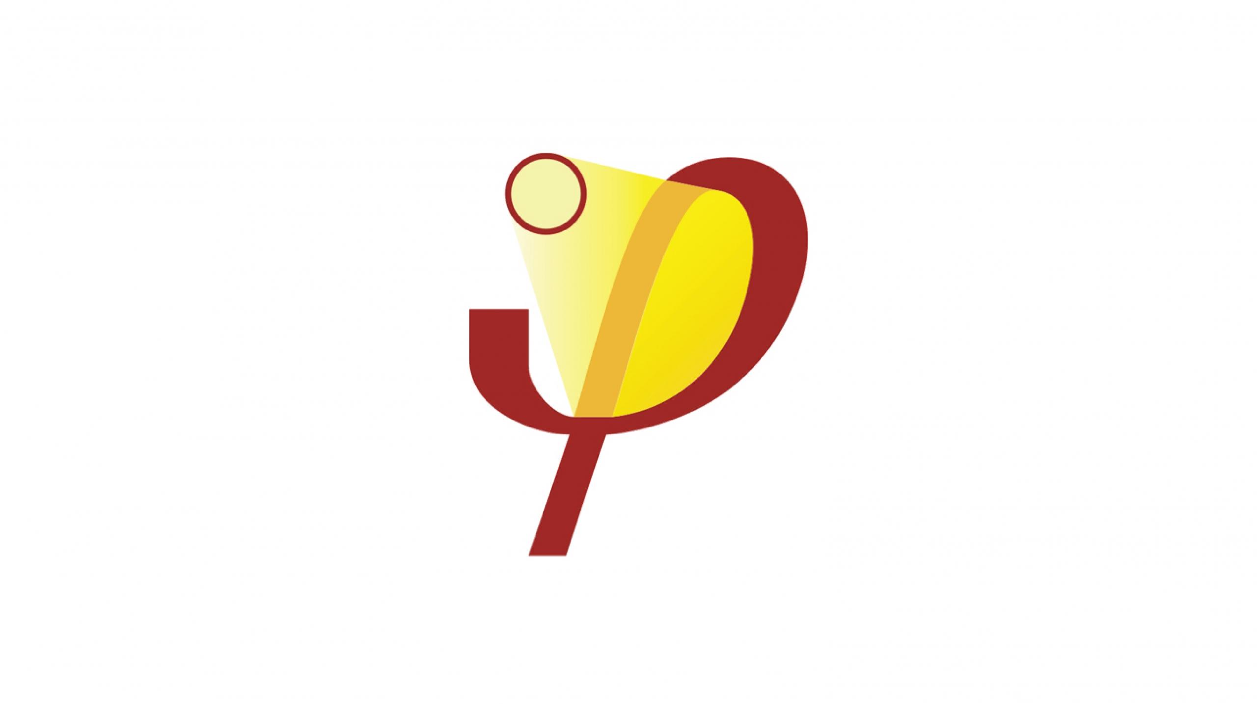 Passive House logo